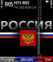 Russia theme screenshot