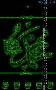 Hz. Muhammed (sav) es el tema de pantalla