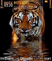 The-Tiger es el tema de pantalla
