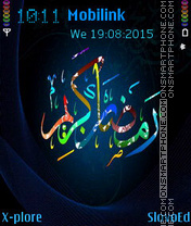 Ramdan theme screenshot