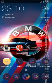 BMW M5 14 tema screenshot