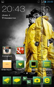 Breaking Bad es el tema de pantalla