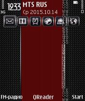 Elegant Red es el tema de pantalla
