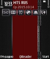 Elegant-Red es el tema de pantalla