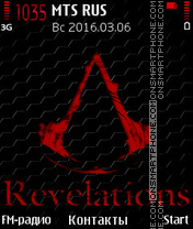 Revelations tema screenshot
