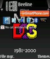 MS Dos theme screenshot