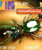 Emerald Bug theme screenshot