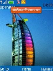 Burj ul Arab theme screenshot