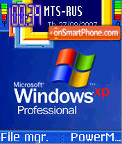 Windows XP ver.1 theme screenshot