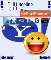 Yahoo Messenger theme screenshot