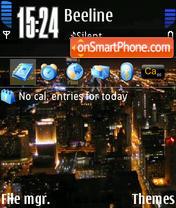 Night City 01 theme screenshot