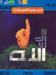 One Allah theme screenshot