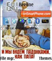 Plakat2 es el tema de pantalla
