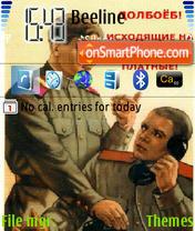 Plakat3 theme screenshot