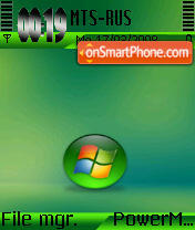 Green Vista s60 theme screenshot