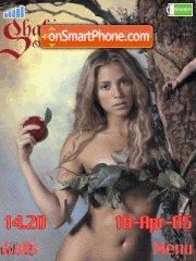 My Shakira es el tema de pantalla