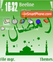 Ramazan 01 es el tema de pantalla