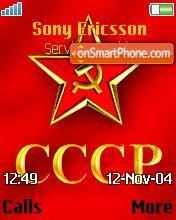 CCCR theme screenshot