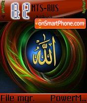 3 Allah es el tema de pantalla