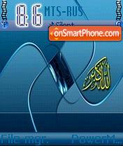 1 ALLAHakbar es el tema de pantalla