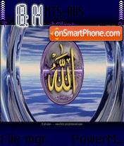 5 Allah es el tema de pantalla