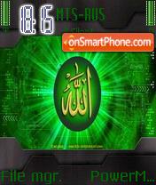 6 Allah es el tema de pantalla