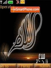 1 Allah 1 theme screenshot