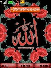 Allah5 5 theme screenshot