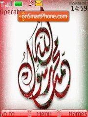 Allah Mohamed theme screenshot