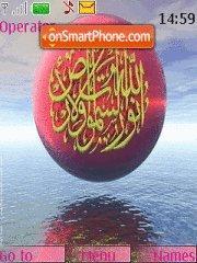 Allahnoor es el tema de pantalla