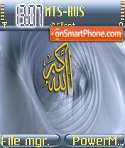 2 ALLAHakbar es el tema de pantalla