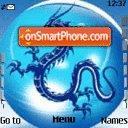 Blue Dragon es el tema de pantalla