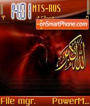3 Allahakbar es el tema de pantalla