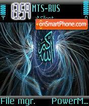 4 Allahakbar es el tema de pantalla
