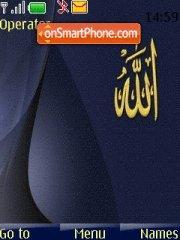 32 Allah theme screenshot