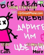 Glamour Pink theme screenshot