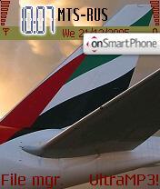 Emirates theme screenshot