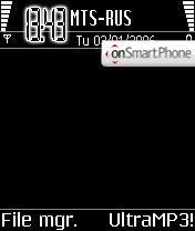Black Quite theme screenshot