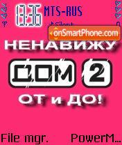 Nenavizhu Dom 2 es el tema de pantalla