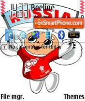 Cheburashka es el tema de pantalla