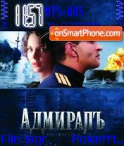 Admiral es el tema de pantalla