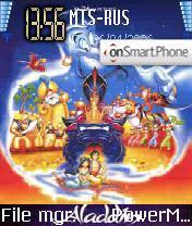 Aladdin Theme theme screenshot