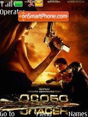 Osobo Opasen es el tema de pantalla