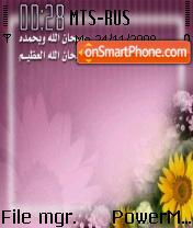 S.Allah es el tema de pantalla
