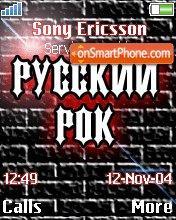 Russian Rock theme screenshot