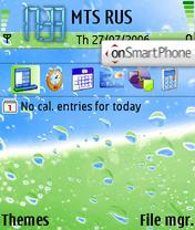 Summer Rain theme screenshot