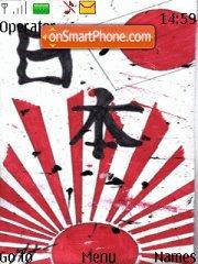 Japan theme screenshot