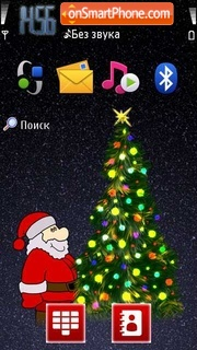 Christmas Tree 02 theme screenshot