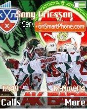 Ak Bars KHL theme screenshot