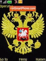 Rossiya es el tema de pantalla